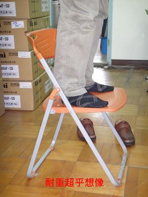摺疊椅- FD-211 寶麗金
