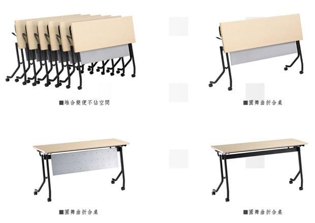 JJG-12060 圓舞曲折合桌