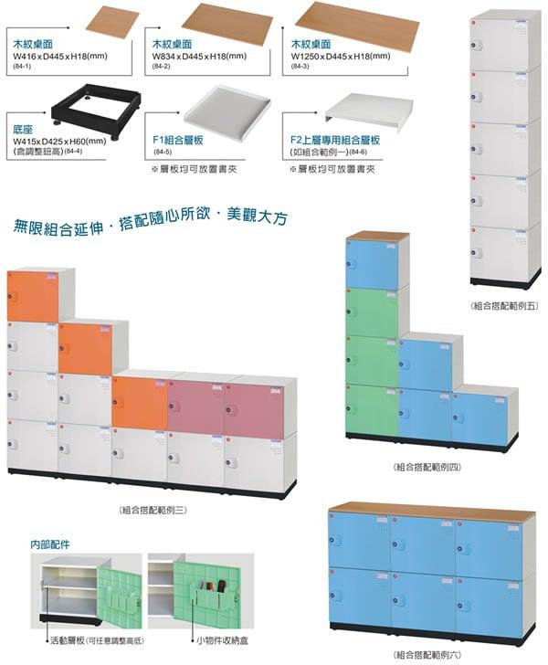 KDF-2011功能性公文櫃2