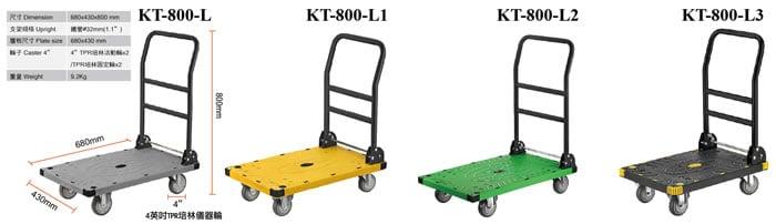 KT-800-L TPR儀器輪摺疊式手推車