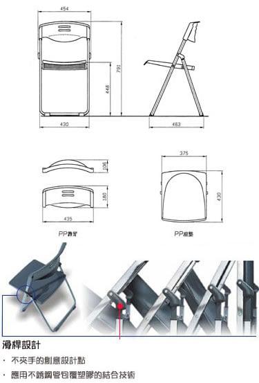 天秤座摺疊椅