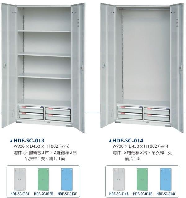 HDF-SC-009卷宗置物櫃