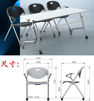 RF-511N 奇摩子烤漆塑鋼椅
